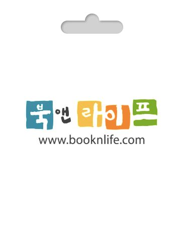 Booknlife 5 000 WON  South Korea