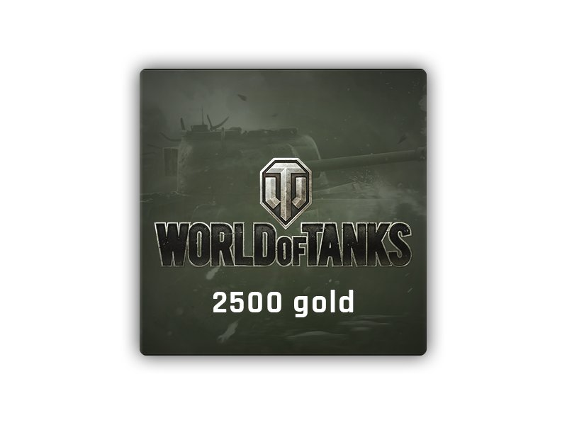 2500 Gold  World of Tanks  (WoT)