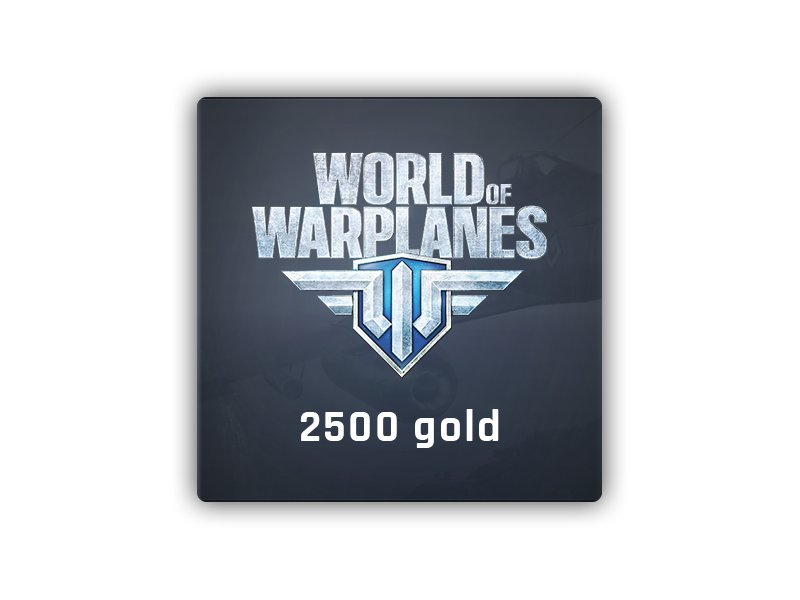 2500 Gold World of Warplanes