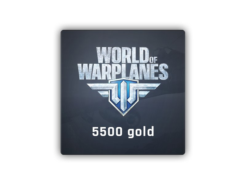 5500 Gold World of Warplanes