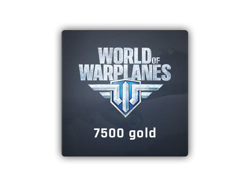 7500 Gold World of Warplanes